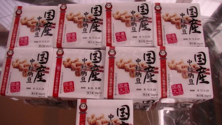 PIC_0237  納豆