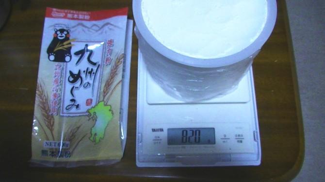 PIC_0030九州のめぐみ 強力粉5