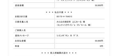 福島の子ども保養プロジェクト in 久米島
