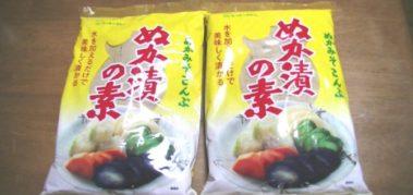 27643(2017年9月)「134 ぬか漬の素  2018.07.04 日東食品工業㈱HN 広島県広島市中区」