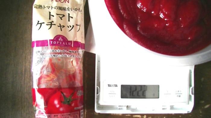 PIC_イオン トマトケチャップ
