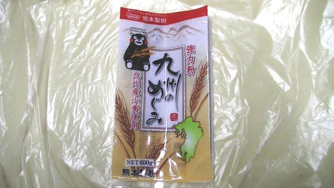 PIC_0034九州のめぐみ 強力粉