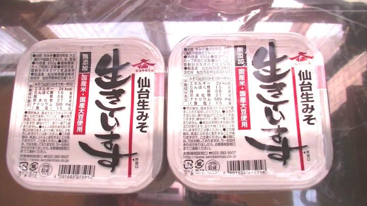 PIC_0251味噌